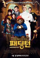 Paddington - South Korean Movie Poster (xs thumbnail)