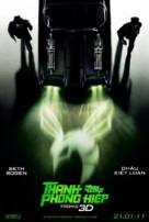 The Green Hornet - Vietnamese Movie Poster (xs thumbnail)
