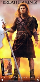 Braveheart - Video release movie poster (xs thumbnail)
