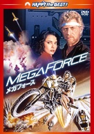 Megaforce - Japanese DVD cover (xs thumbnail)