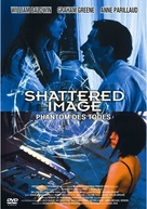 Shattered Image - German Movie Poster (xs thumbnail)