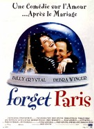 Forget Paris - French Movie Poster (xs thumbnail)