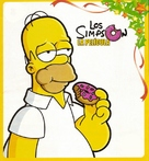 The Simpsons Movie - Argentinian poster (xs thumbnail)
