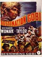 Destination Gobi - Belgian Movie Poster (xs thumbnail)