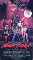 Nightforce - VHS cover (xs thumbnail)