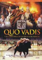 Quo Vadis? - Spanish DVD cover (xs thumbnail)