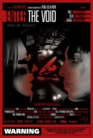 Enter the Void - poster (xs thumbnail)