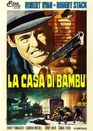 House of Bamboo - Italian Movie Poster (xs thumbnail)