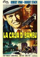 House of Bamboo - Italian Movie Poster (xs thumbnail)