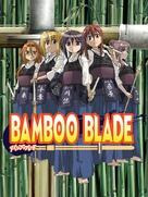 """Banbû brêdo"" - Japanese Movie Cover (xs thumbnail)"