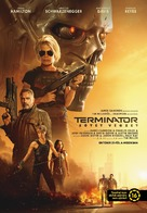 Terminator: Dark Fate - Hungarian Movie Poster (xs thumbnail)