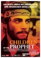 Children of the Prophet - Austrian poster (xs thumbnail)