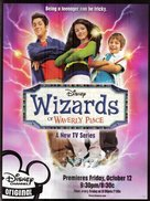 """Wizards of Waverly Place"" - Movie Poster (xs thumbnail)"