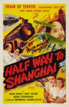 Half Way to Shanghai - Re-release movie poster (xs thumbnail)