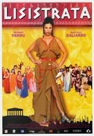 Lisístrata - Spanish Movie Poster (xs thumbnail)