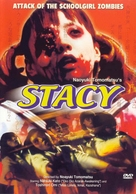 Stacy - DVD cover (xs thumbnail)