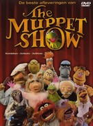 """""""The Muppet Show"""" - Dutch DVD movie cover (xs thumbnail)"""