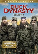 """Duck Dynasty"" - Movie Cover (xs thumbnail)"