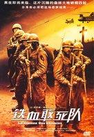 La croisée des chemins - Chinese DVD cover (xs thumbnail)