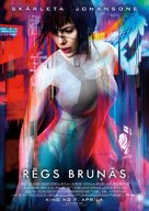 Ghost in the Shell - Latvian Movie Poster (xs thumbnail)