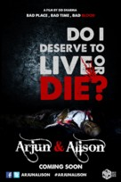Arjun & Alison - British Movie Poster (xs thumbnail)