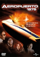 Airport 1975 - Spanish Movie Cover (xs thumbnail)