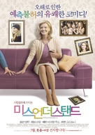 The Upside of Anger - South Korean Movie Poster (xs thumbnail)