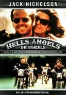 Hells Angels on Wheels - Swedish DVD movie cover (xs thumbnail)