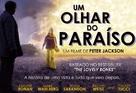 The Lovely Bones - Brazilian Movie Poster (xs thumbnail)