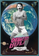 Eillieon bikini - South Korean Movie Poster (xs thumbnail)