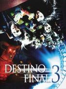 Final Destination 3 - Spanish DVD movie cover (xs thumbnail)