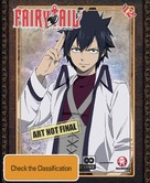 """Fairy Tail"" - Australian Blu-Ray cover (xs thumbnail)"