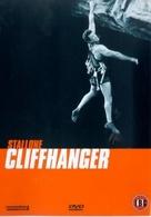 Cliffhanger - British DVD movie cover (xs thumbnail)