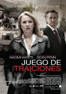 Fair Game - Mexican Movie Poster (xs thumbnail)