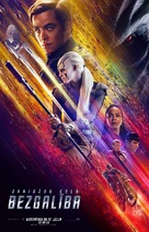Star Trek Beyond - Latvian Movie Poster (xs thumbnail)