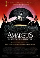 Amadeus - Spanish Movie Poster (xs thumbnail)