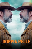 Le daim - Italian Movie Cover (xs thumbnail)