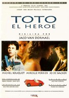 Toto le héros - Spanish Movie Poster (xs thumbnail)
