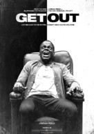 Get Out - Lebanese Movie Poster (xs thumbnail)