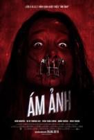 Ám Anh - Vietnamese Movie Poster (xs thumbnail)