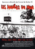 Das Versprechen - French Movie Poster (xs thumbnail)