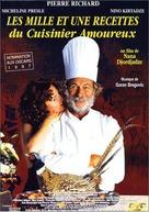 Shekvarebuli kulinaris ataserti retsepti - French Movie Cover (xs thumbnail)