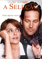 Admission - Brazilian DVD movie cover (xs thumbnail)