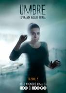 """Umbre"" - Romanian Movie Poster (xs thumbnail)"