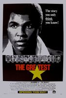 The Greatest - Advance poster (xs thumbnail)
