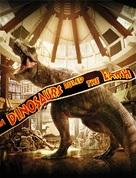 Jurassic Park - Movie Cover (xs thumbnail)