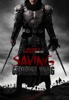 Saving General Yang - DVD cover (xs thumbnail)