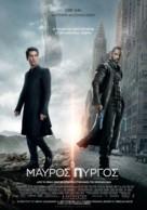 The Dark Tower - Greek Movie Poster (xs thumbnail)