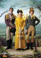 Emma - Australian Movie Poster (xs thumbnail)