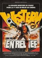 Comin' at Ya! - French Movie Poster (xs thumbnail)